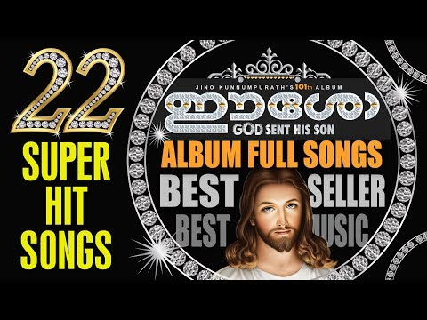 Everlasting Super Duper Hit Christian Devotional Album EESOW Full Songs | Non Stop | Full HD