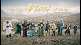 """L'histoire de Noël racontée par des enfants - Glorious - """"C'est Noël ce soir"""""""