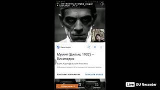 Мумия 1932  Подскаст мнение  стоит ли смотреть сейчас
