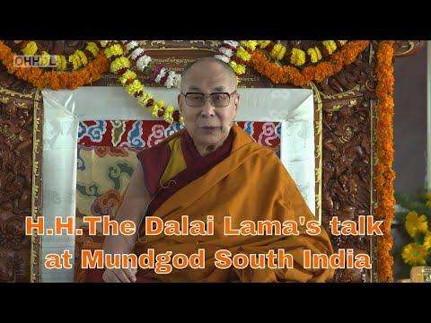 H.H The Dalai Lama's speech at Mundgod Tibetan Settlement 12/Dec/17 | Latest Speech by Dalai Lama