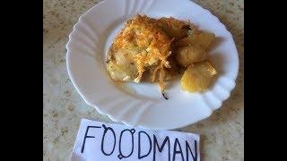 Куриные бёдра, запечённые в духовке с картофелем: рецепт от Foodman.club