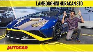 Lamborghini Huracan STO walkaround - A Huracan dialed up to 11   First Look   Autocar India