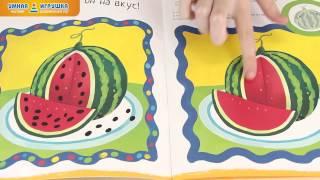 Книги «Рисуем пальчиками» О. Узорова, Е. Нефедова