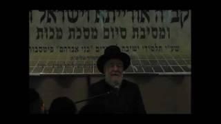 הרב ישראל מאיר לאו בשורשים תל אביב