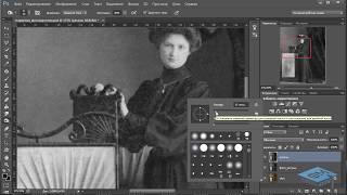 Photoshop для чайников. Урок 1-2. Реставрация снимка.Подчеркиваем детали.(Екатерина Любимова)