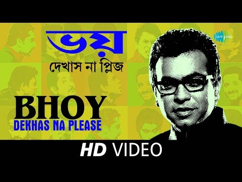 Bhoy Dekhas Na Please | Agnee Version |...