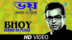 Bhoy Dekhas Na Please | Agnee Version | Hawa Bodol | Parambrata,Rudranil, Raima Sen | HD