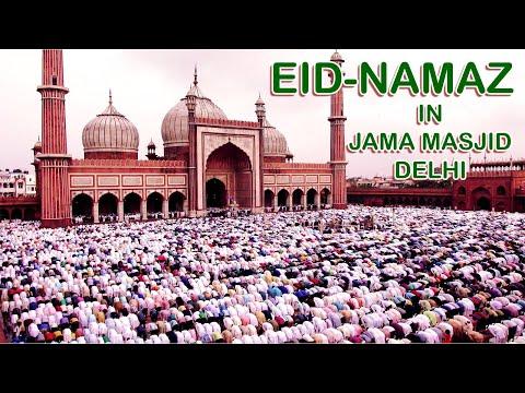 Eid-Ul-Fitr Namaz   Delhi Jama Masjid   1,00,000 People attended