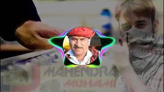 Sharwan singh Rawat new superhit dhamka dj Mahendra muhami