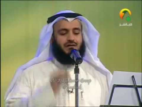 alafasy anachid mp3