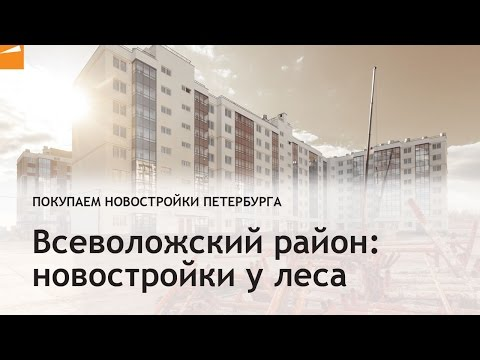 ЗАО ТЕКС - новостройки в Климовске, продажа новостроек