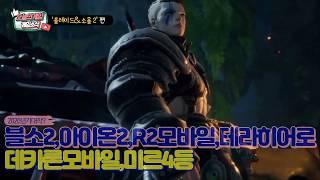 블레이드앤소울2 모바일 | Blade&Soul2 | 블소2 Mobile 출시 금방 소식을 전할듯 | 2020…