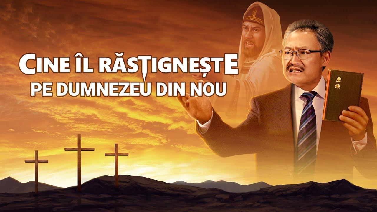 """Film crestin """"Cine Îl răstignește pe Dumnezeu din nou?"""" Fariseii au reapărut"""