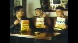 1987年頃 懐かしい昔のCM集です。 三田寛子/カルビーポテトチップス・...