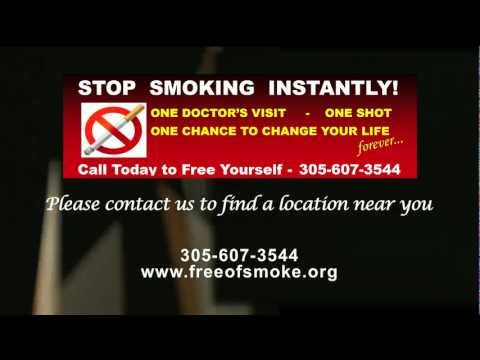 Stop Smoking Instantly..One Doctor's Visit Is All It Takes! New TV AD 2016