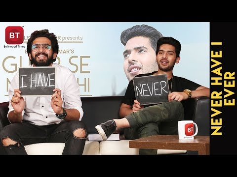 Ghar Se Nikalte Hi Song Composer Amaal Mallik & Armaan Malik Most Riveting Never Have I Ever