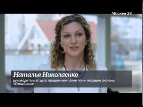 Городской репортаж: Как интернет попадает в дома москвичей