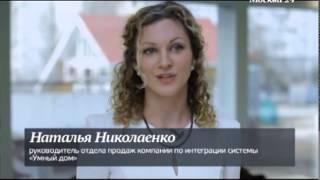 видео Провайдер Компания 2КОМ в г. Москва. Отзывы, цены на услуги, рейтинг. Интернет от Компания 2КОМ.
