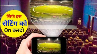 Android mobile se video projector kaise chalaye screenshot 3