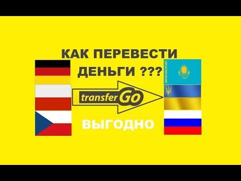 Как перевести деньги в эстонию из россии без комиссии