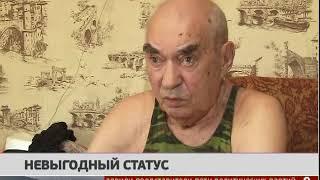 Льгот на комуслуги лишился житель Хабаровска. Новости. 17/07/2018. GuberniaTV