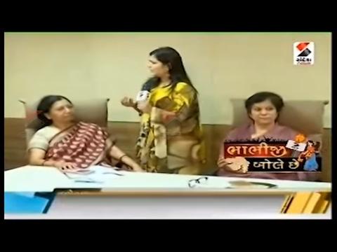 Bhabhi Ji Bole Chhe (Kamalam, BJP Gujarat State Office) Episode 11   Sandesh News Special Programme