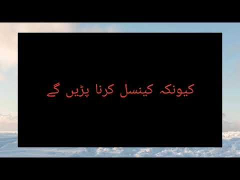 صورة فيديو : سبق نظریہ پاکستان ۔لیکچر براۓ جماعت دہم و فرسٹ ائیر
