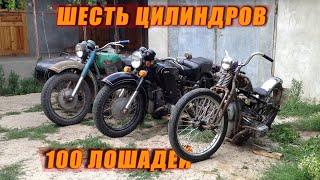 День Днепровода.