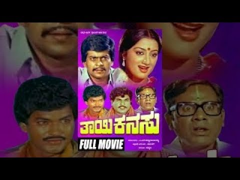 Babruvahana kannada full movie part1 youtube.