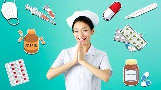 Чем лечатся японцы. Японские лекарства в офис на халяву