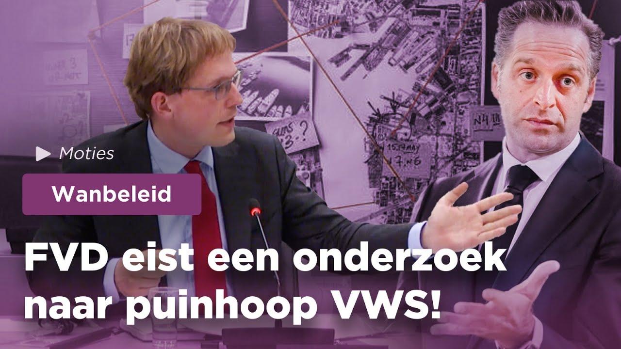 Pepijn van Houwelingen dient moties in: Deze beerput moet open!