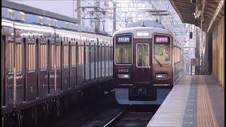 阪急京都線 上新庄駅の電車発着の様子 撮影まとめ