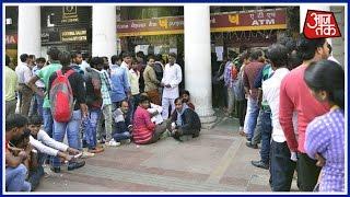 Kolkata: Government Employee Dies In ATM Queue