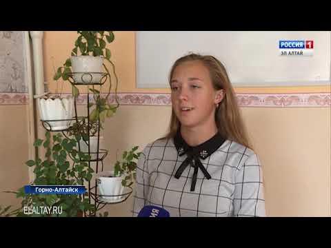 Как в школах Горно-Алтайска начался новый учебный год