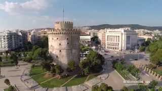 Thessaloniki Promo Aerial