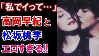 松坂桃李と高岡早紀の舞台『娼年』。一糸まとわぬベッドシーンがヤバい!...