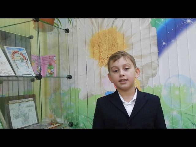 Изображение предпросмотра прочтения – ЕгорАлександров читает произведение «Школьник» Н.А.Некрасова