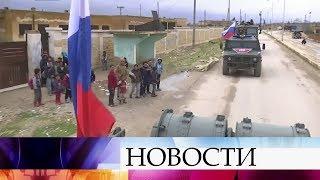 В Сирии российская военная полиция начала патрулировать территорию в Алеппо на границе с Турцией.