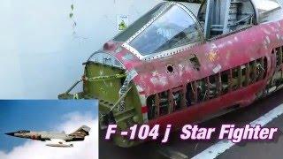 [HD] 墜落事故でスクラップになった戦闘機 F104Jスターファイター  F15Jイーグル 改訂