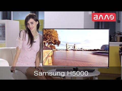 видео: Видео-обзор телевизора samsung h5000