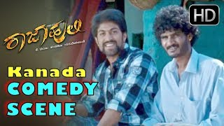 Yash And Chikkanna Comedy Scene | Rajahuli Kannada Movie HD | Kannada Comedy Scenes 314