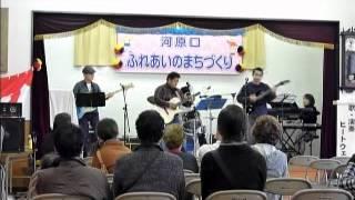 2010年11月04日 海老名市河原口地区まつり・ライブ ジャンルを...