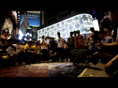Hong Kong BBoy Battle - snippet