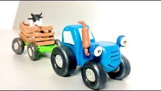 Лепим СИНИЙ ТРАКТОР  трактор Гоша из пластилина  Tractor In Plasticine