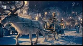 Реклама Щелкунчик и Четыре королевства - Декабрь 2018