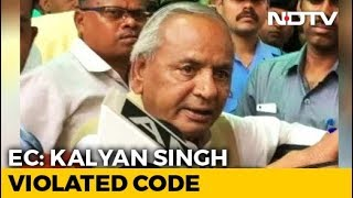 Rajasthan Governor Kalyan Singh's Praise For PM Violated Rules: Sources