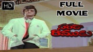 Sarada Ramudu Telugu Full Length Movie || N.T.R,  Jayasudha