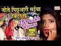 Niraj Nirala (2018) NEW HIT SONG - जब जब मरद करे कमरिया दरद करे - Latest Bhojpuri Video Song 2018