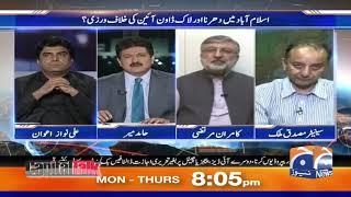 Kisi Shehar Ko Lockdown Karna Kia Pakistan Ke Aain Main Iski Koi Gunjaish Hai?