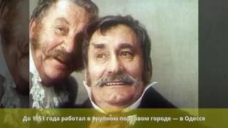 Самойлов, Владимир Яковлевич - Биография